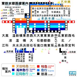 Totetsu-honsen_map2.png