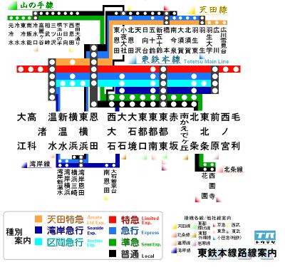 Totetsu-honsen_map3.png