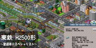 sim64-066.png