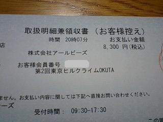 100611_2156_0001.jpg