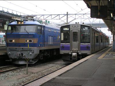 P6120248s.jpg
