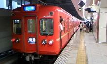 TransportNetwork Blog-100908_1558~020001.jpg