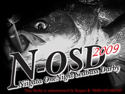 nosd2009.jpg