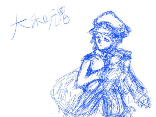 玉露ksg05