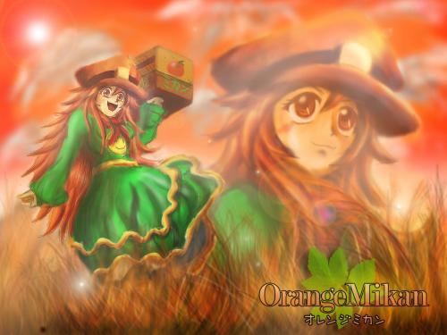 オレンジミカン