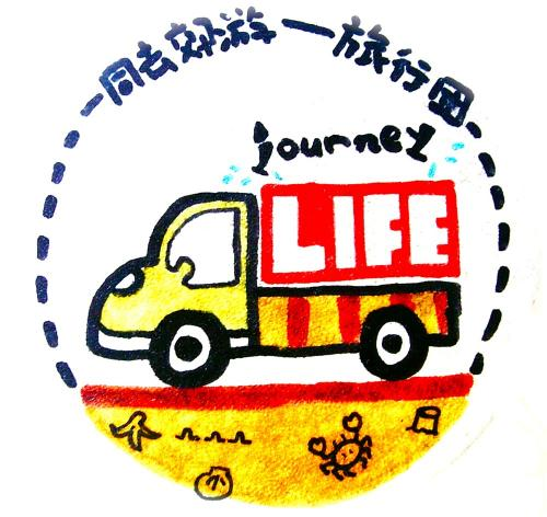 lifejourney1