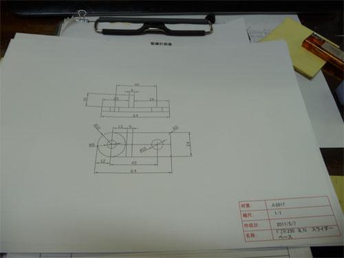 P1040316-01.jpg
