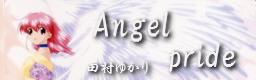 Angel Pride
