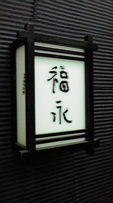 2008081818510000.jpg