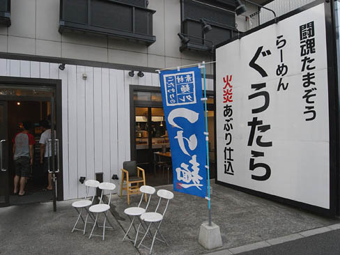 RIMG4750.jpg