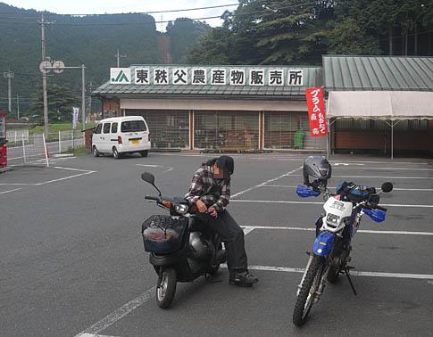 RIMG4849.jpg