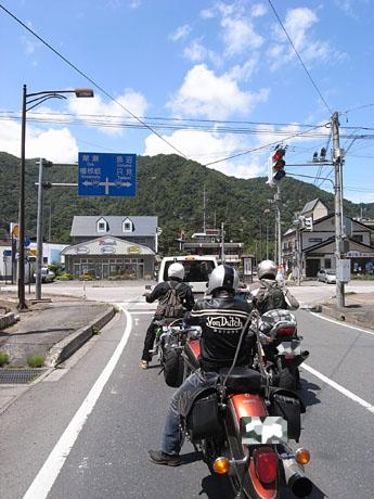 RIMG4935_20090805201817.jpg