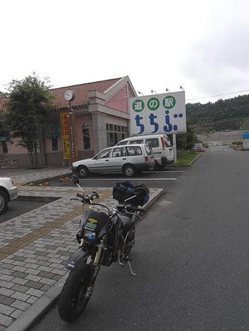 RIMG4983.jpg