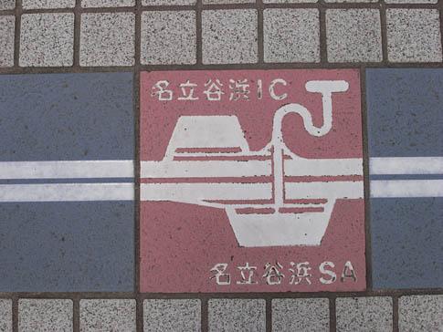 RIMG5420.jpg