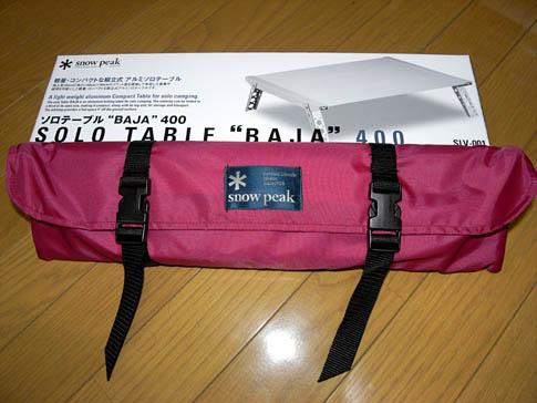 RIMG6098.jpg