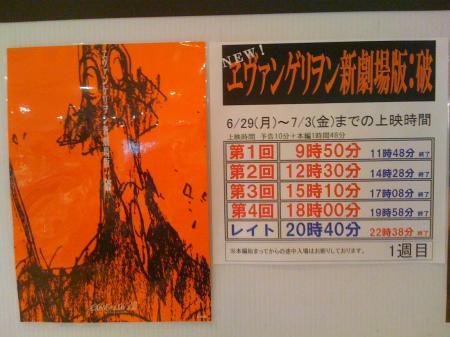 joueijikoku_convert_20090702232809.jpg