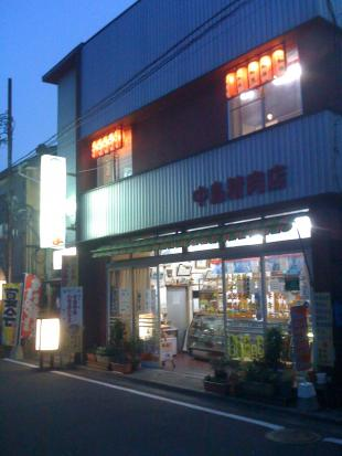 nakajima_niku_convert_20090706142823.jpg