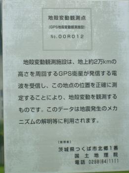 futachikaku2.jpg