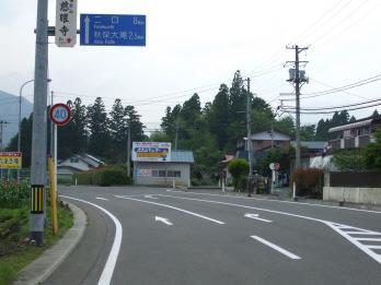 gorinbara1.jpg