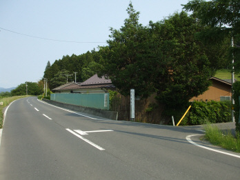 koyaba1.jpg
