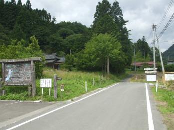 matsukurayama2.jpg