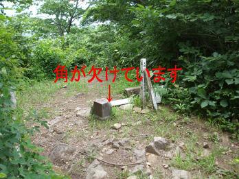 matsukurayama4.jpg