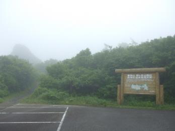 sugawadake1.jpg