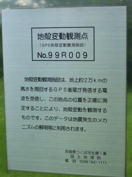 suidouchikaku3.jpg