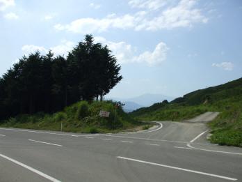 taroyama2.jpg