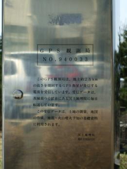 yamashin3.jpg
