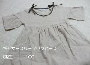 handmade 001