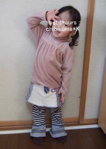 image_20080201133037.jpg