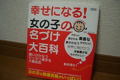 CIMG4483.jpg