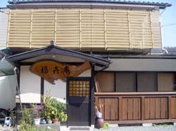 083-fukukian.jpg