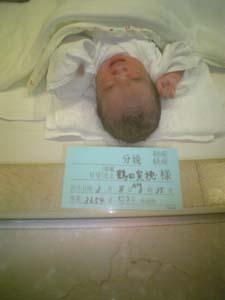 出産 004-1