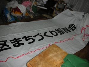 米倉 001