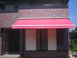yosinaga-end1.jpg