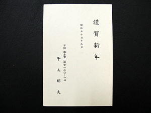 100121-1.jpg