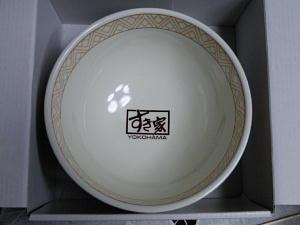 100421-2.jpg