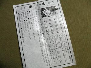 110103-1.jpg