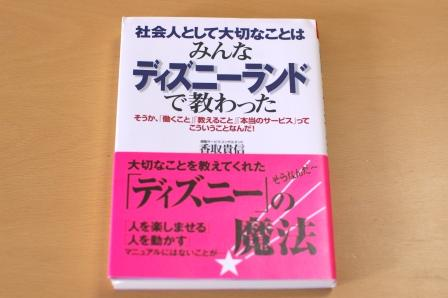 IMGP8368-t.jpg