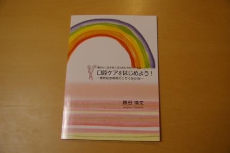 IMGP8910-s.jpg