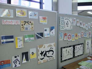 100804 京都銀行展示