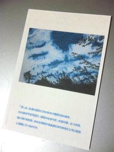 100919 アート&てづくりバザールb