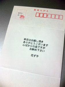 100919 アート&てづくりバザールc
