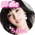 Dana♥Chunk