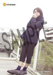 神谷浩史 オリジナル特典 BY Kiramune Staff Blog (2010.12.01)-05