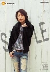 神谷浩史 オリジナル特典 BY Kiramune Staff Blog (2010.12.01)-06