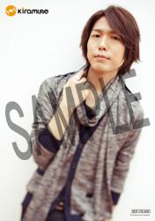 神谷浩史 オリジナル特典 BY Kiramune Staff Blog (2010.12.01)-04