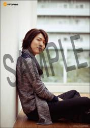 神谷浩史 オリジナル特典 BY Kiramune Staff Blog (2010.12.01)-01